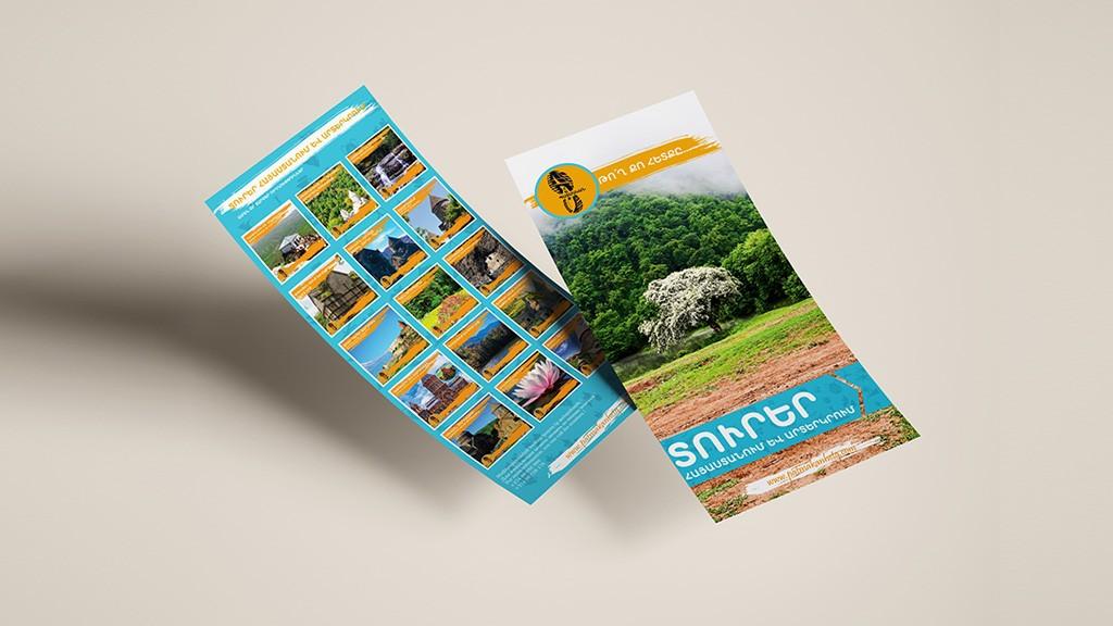 Brochure Design Պատմական Հետք